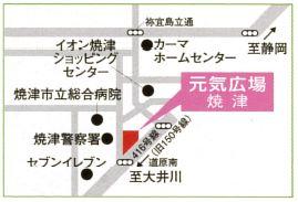 焼津地図1