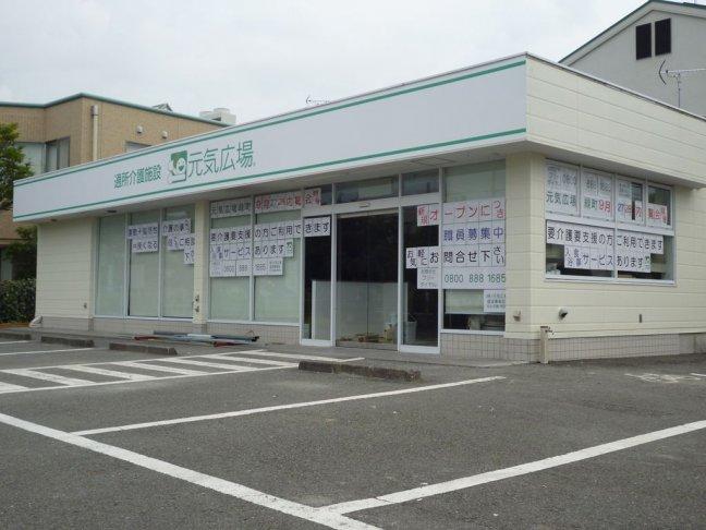 元気広場緑町P1010991