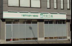 横浜東山田