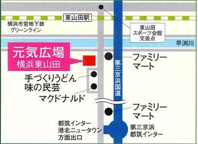 横浜東山田地図