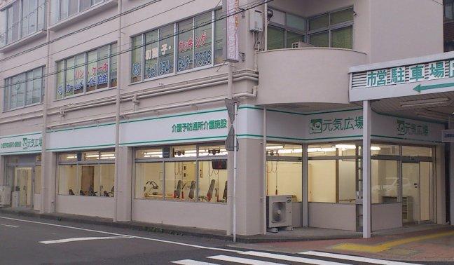 元気広場 藤枝駅前